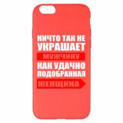 Чехол для iPhone 6 Plus/6S Plus Ничто так не украшает мужчину