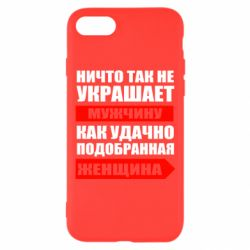 Чехол для iPhone 7 Ничто так не украшает мужчину