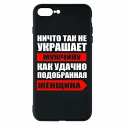 Чехол для iPhone 7 Plus Ничто так не украшает мужчину
