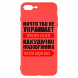 Чехол для iPhone 8 Plus Ничто так не украшает мужчину