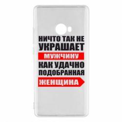 Чехол для Xiaomi Mi Note 2 Ничто так не украшает мужчину