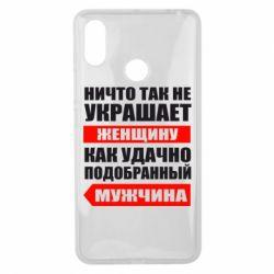 Чехол для Xiaomi Mi Max 3 Ничто так не украшает женщину