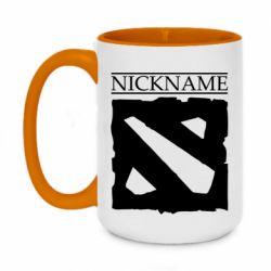 Кружка двухцветная 420ml Nickname Dota