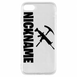 Чохол для iPhone 8 Nickname fortnite weapons
