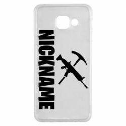 Чохол для Samsung A3 2016 Nickname fortnite weapons