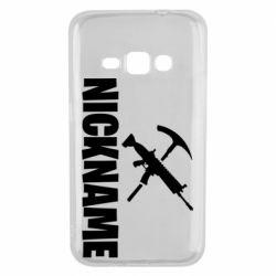 Чохол для Samsung J1 2016 Nickname fortnite weapons