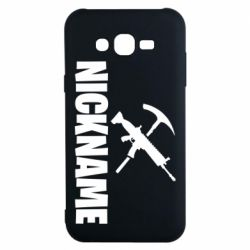 Чохол для Samsung J7 2015 Nickname fortnite weapons