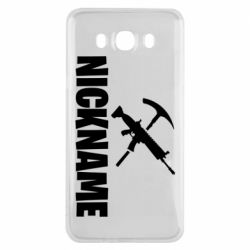 Чохол для Samsung J7 2016 Nickname fortnite weapons