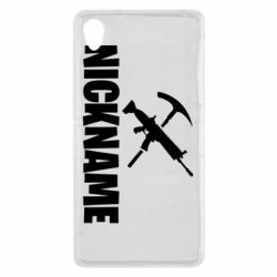 Наклейка Nickname fortnite weapons