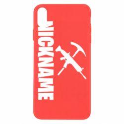 Чохол для iPhone Xs Max Nickname fortnite weapons