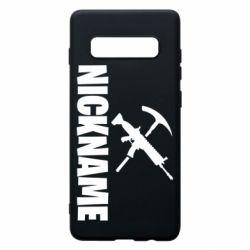 Чохол для Samsung S10+ Nickname fortnite weapons
