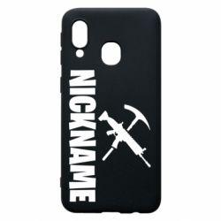 Чохол для Samsung A40 Nickname fortnite weapons