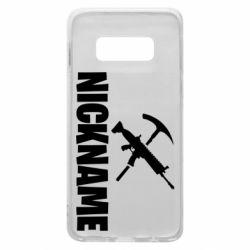 Чохол для Samsung S10e Nickname fortnite weapons