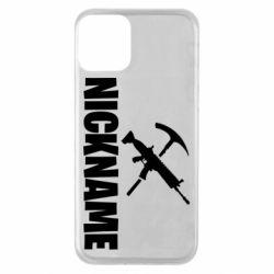 Чохол для iPhone 11 Nickname fortnite weapons