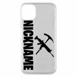 Чохол для iPhone 11 Pro Nickname fortnite weapons