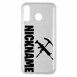 Чохол для Samsung M30 Nickname fortnite weapons