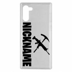 Чохол для Samsung Note 10 Nickname fortnite weapons