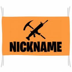 Прапор Nickname fortnite weapons
