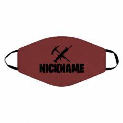 Маска для обличчя Nickname fortnite weapons