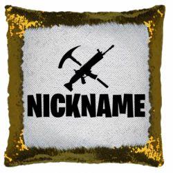 Подушка-хамелеон Nickname fortnite weapons