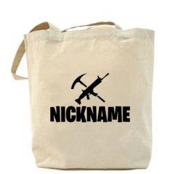 Сумка Nickname fortnite weapons