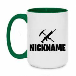Кружка двоколірна 420ml Nickname fortnite weapons
