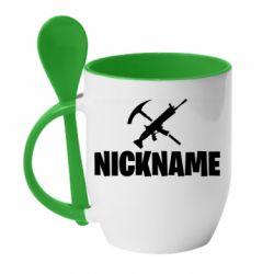 Кружка з керамічною ложкою Nickname fortnite weapons