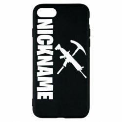 Чохол для iPhone 7 Nickname fortnite weapons