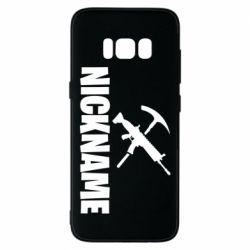 Чохол для Samsung S8 Nickname fortnite weapons
