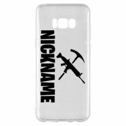 Чохол для Samsung S8+ Nickname fortnite weapons
