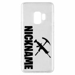 Чохол для Samsung S9 Nickname fortnite weapons