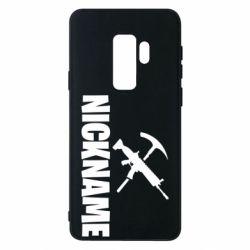 Чохол для Samsung S9+ Nickname fortnite weapons