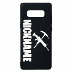 Чохол для Samsung Note 8 Nickname fortnite weapons