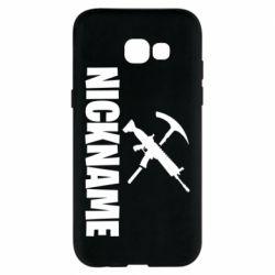 Чохол для Samsung A5 2017 Nickname fortnite weapons