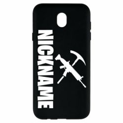 Чохол для Samsung J7 2017 Nickname fortnite weapons