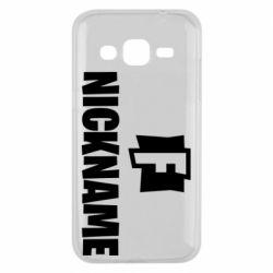 Чехол для Samsung J2 2015 Nickname fortnite