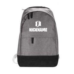 Городской рюкзак Nickname fortnite