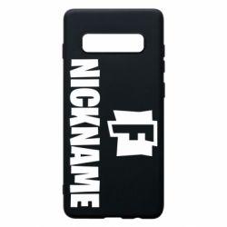 Чехол для Samsung S10+ Nickname fortnite