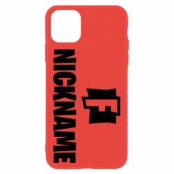 Чехол для iPhone 11 Nickname fortnite