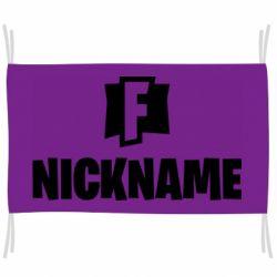 Флаг Nickname fortnite