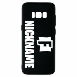 Чехол для Samsung S8 Nickname fortnite