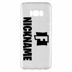 Чехол для Samsung S8+ Nickname fortnite