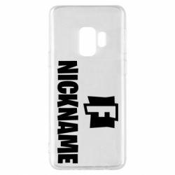 Чехол для Samsung S9 Nickname fortnite