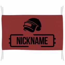 Прапор Nickname helmet pubg