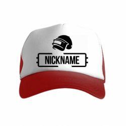 Дитяча кепка-тракер Nickname helmet pubg