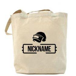 Сумка Nickname helmet pubg
