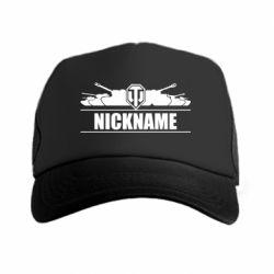 Кепка-тракер Nickname World of Tanks