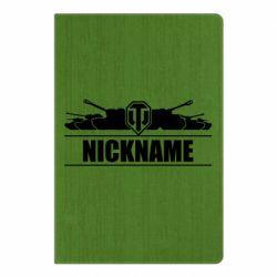 Блокнот А5 Nickname World of Tanks