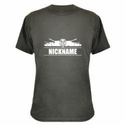 Камуфляжная футболка Nickname World of Tanks