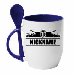 Кружка с керамической ложкой Nickname World of Tanks